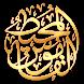 Qamoos Muheet lite - القاموس المحيط by NujoomApps