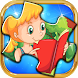 Kids Puzzles - Kids games 1, 2, 3, 4, 5 years old