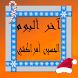 آخر ألبوم الحسين أمراكشي by musicstar2