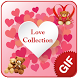 GIF Love Collection 2017 by S4 Dev Team