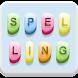 Spelling Kids by SpellingKids.com