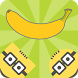 Banana Picking HD Free by Trung Vu
