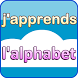 j'apprends l'alphabet-sans pub by Learn Right - نتعلم صح