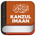 Qur'an with Kanzul Imaan by ESHOCK WEB SOLUTIONS