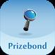 Pakistan Prize Bonds by WebSysDynamics