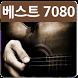 7080 천국 by KIM JSGG