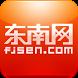 3G东南网 by Beijing Founder Electronics Co.,Ltd.