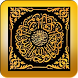 Dua Rabbana (40 Quranic Duas) by Manal Tech