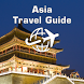 Asia Travel Guide Offline by Tom's Apps, LLC