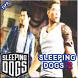 Trick Sleeping Dogs 2