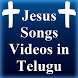 Jesus Songs Videos in Telugu by Disha Patel 5710