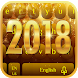 2018 Happy New Year Keyboard by Echo Keyboard Theme
