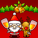 Playable Christmas Song by Learning App