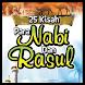 Kisah 25 Nabi & Rosul by Khasanah