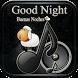 Good night in English by ganadoreswins