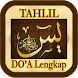 Yasin Tahlil dan Doa Lengkap by TuriPutihStudio