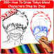 Learn to Draw Tokyo Ghoul by Zein App