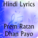 Lyrics of Prem Ratan Dhan Payo by KRISH APPS