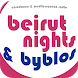 Beirut Nights & Byblos Radio by looksomething.com