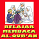Belajar Membaca Al-Qur'an by Lauren Bird Dev