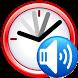(Free) Ringer Volume Scheduler by GTechComm.com