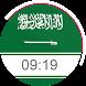 Saudi Flag Watchface by Ageelg