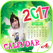 2017 Calendar Photo Frames by Alligators
