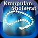 Kumpulan Sholawat Lengkap by Espas Media