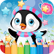 Penguin Drawing Coloring Book by KEM DEV GAME