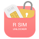 R Sim Unlocker by LimitlessApps