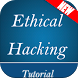 Ethical Hacking Tutorial by Mobile Coach