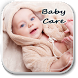 Baby Care Tips by innovation_pioneer