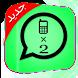 تشغيل رقمين وتس اب بهاتف prank by webRes