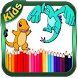 Coloring Book for PokeMonster by Kids Coloring Books