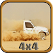 4x4 Desert Safari Simulator by Safari World