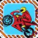 Brave Moto Rider by Mikhail Trishin