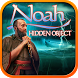 Noah - Hidden Object Game by Tamalaki