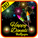 Happy Diwali Live Wallpaper HD by Aim Entertainments