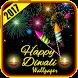 Happy Diwali Live Wallpaper HD by Aim Entertainments