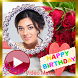 Birthday video maker 2018 by Photo frame intira