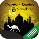 Stories of prophets in Islam by KungStudio