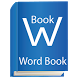 Arabic word book by Shihab Uddin