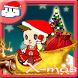 Flying!X-mas santa GGomong! by 더블에이트