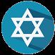 Radio Hebrew PRO+