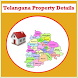 Search Online TS Property Registration Details by Ks App Tech
