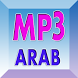 Lagu Arab mp3 Pilihan Terbaik by kim ha song Apps