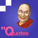 Dalai Lama Quotes by The Best Quotes