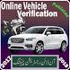 Onlilne Pak Vehicle Verification by U&I Logics