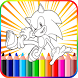 Coloring Book for Sonic by Coloring Games D