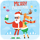 Christmas Card Decorater by Leeway Applab